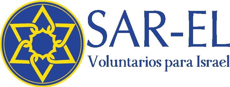 Sar-El